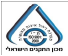 מכון התקנים הישראלי1