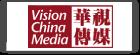 VISION – CHINA